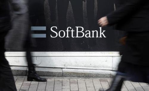 SoftBank : Terminates WeWork Stock Offer
