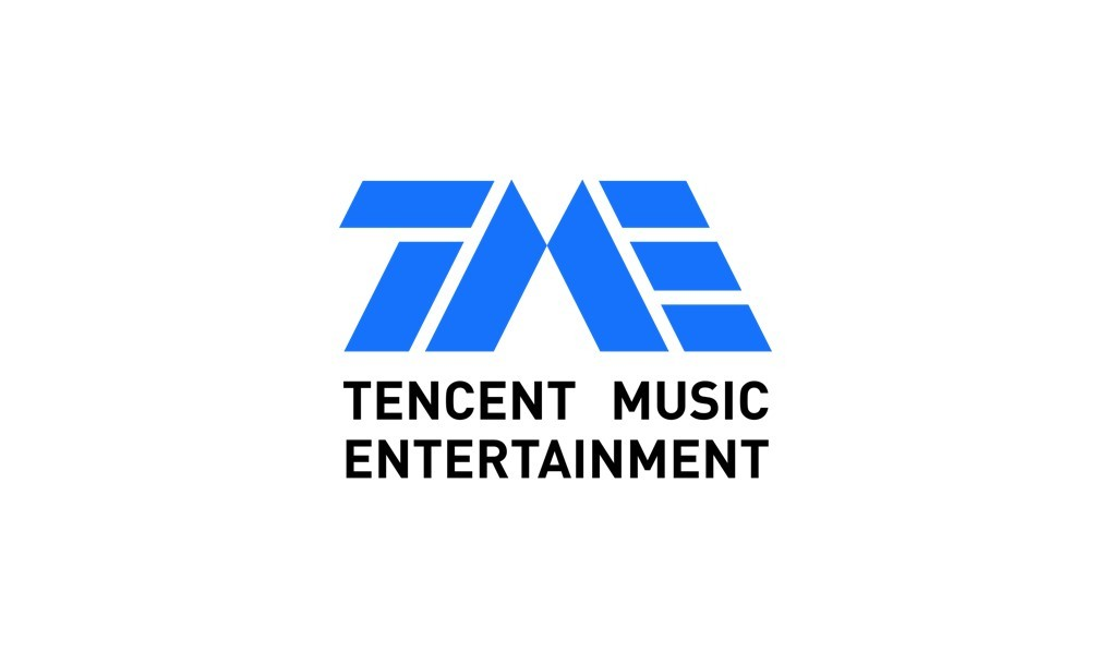 Tencent Music Announces Pricing of IPO | Financial Buzz